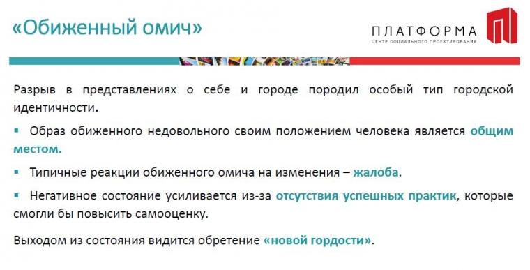 http://omskregion.info/images/uploading/5e747508c8f13a7be20e2ca72885faad_760.jpg