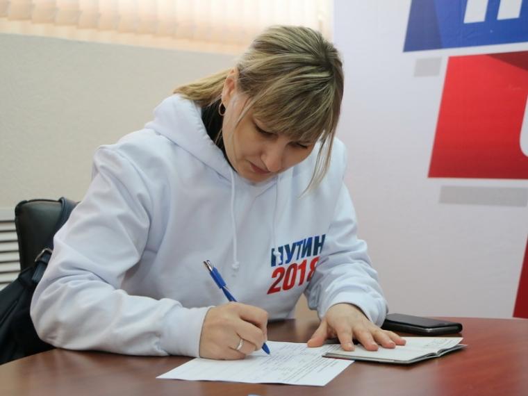 «Единая Россия» предоставит площадки для сбора подписей вподдержку В. Путина