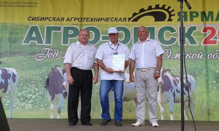 Навыставке «Агро-Омск» продали продовольствия на5,5 млн руб.